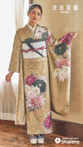 池田美優 振袖|成人式の振袖ご紹介IM-0133