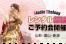 山形・富山・新潟で開催💖振袖レンタルご予約会❕WEB予約で2万円引き✨