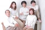 family_023