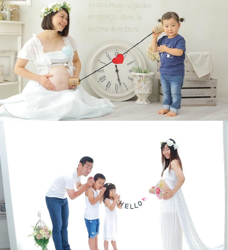 ご主人やお子様との撮影も可能