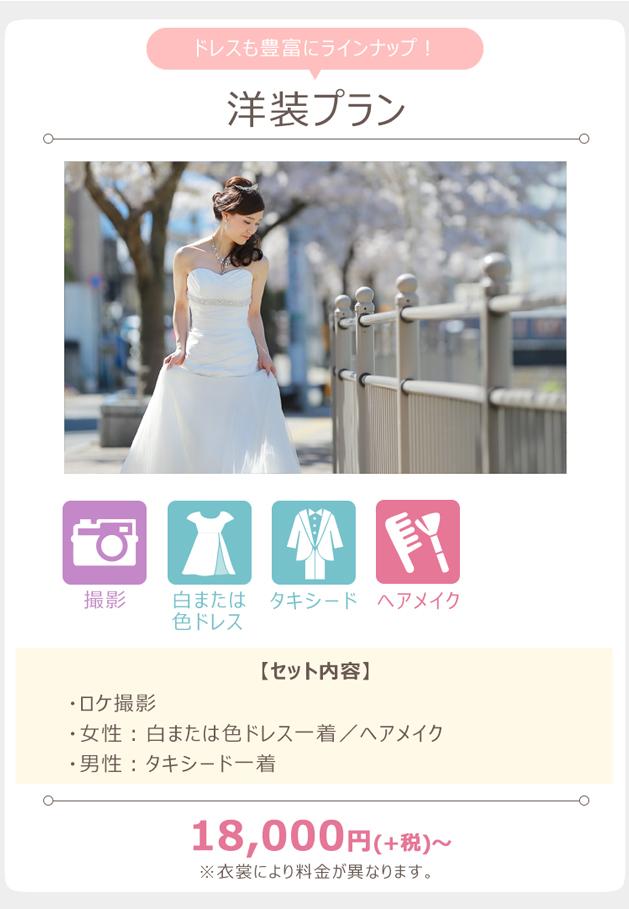 01wedding_location_04